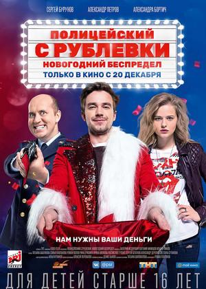 афиша театр кемерово расписание