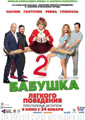 Цены на билеты в кинотеатре премьер тюмень атриум кино москва афиша