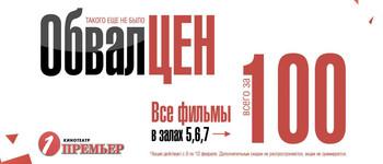 Афиша иркутск концерты
