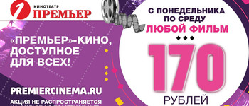 Продажа билетов в оперный театр